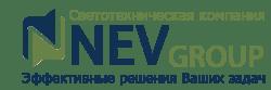 Портфолио NevGroup