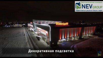 «Максидом» г. Санкт-Петербург